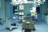 Кондиционирование больницы
