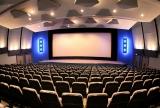 Вентиляция кинотеатра или клуба